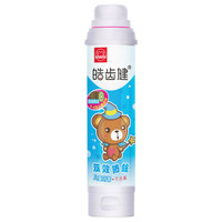 Hosjam 皓齒健 芨效防蛀兒童牙膏 獼猴桃味 60g *2件