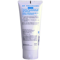 Mentholatum 曼秀雷敦 肌研凈透毛孔控油潔面乳 100g *8件