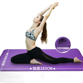 凯速NBR环保 183*61cm加长加宽防滑防潮健身瑜伽垫 10MM 紫色 YM030