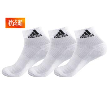 阿迪达斯adidas男女袜子运动休闲棉袜三双装白色L码43-46码