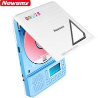 紐曼學習復讀CD機L100鋰電充電版 便攜錄音機學生MP3隨身聽 光盤播放機跟讀機 迷你音箱音響插TF卡U盤藍色 *2件