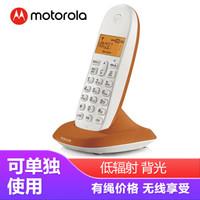 MOTOROLA/摩托羅拉 C1001XC數字無繩電話機
