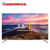 限地区:CHANGHONG 长虹 58D2P 58英寸 4K液晶电视