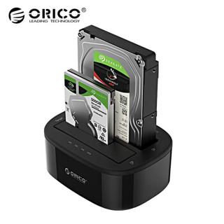 奥睿科(ORICO)硬盘底座USB3.0 2.5/3.5英寸硬盘盒子 SATA串口笔记本台式机外置硬盘座 双盘位带拷贝6228US3-C