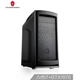 F87 台式电脑主机(i7-8700 16G GTX1070 8G 1T+128G Win10)