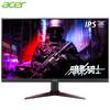 acer 宏碁 暗影騎士 VG270 27英寸 IPS顯示器