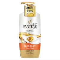 PANTENE 潘婷氨基酸护发素染烫修护 750ml *3件