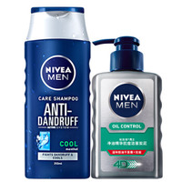 妮維雅(NIVEA)男士洗護套裝(抗痘洗面奶150ml+進口凈透勁爽洗發水250ml)護膚化妝品