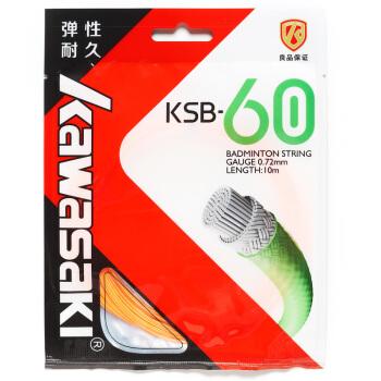 川崎KAWASAKI KSB-60 荧光桔色0.72mm高弹性高耐久纳米技术羽毛球拍线