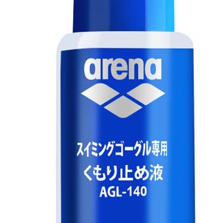 阿瑞娜arena泳镜防雾剂 日本进口游泳镜防雾液 游泳眼镜防雾效果好无刺激不伤眼 15ML AGL140