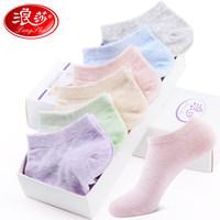 浪莎船袜女士纯棉短袜运动浅口袜子糖果色花纹隐形袜6双