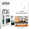 L'OREAL PARIS/巴黎歐萊雅 男士舒潤強膚護膚套裝