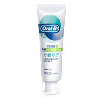 Oral-B 歐樂-B 排濁泡泡 牙齦專護牙膏 200g *3件