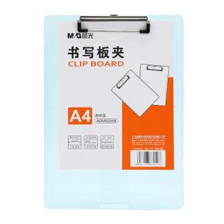 M&G 晨光 ADM92958 书写板夹 A4 淡蓝
