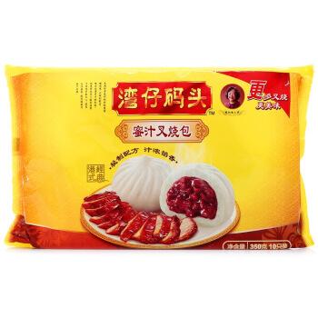 湾仔码头 蜜汁叉烧包 (10只 350g)