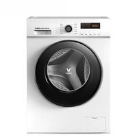 VIOMI 云米 W8S 8公斤 變頻 滾筒洗衣機