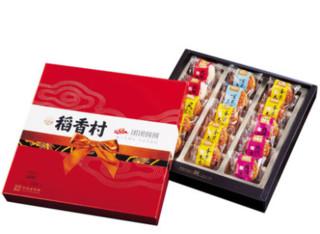 DAOXIANGCUN 稻香村 月饼礼盒 510g