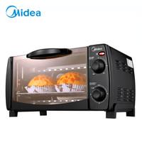 Midea 美的 T1-L101B 迷你電烤箱 10L