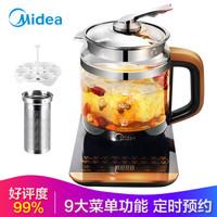 美的(Midea)養生壺 一機多用 多功能燒水壺煮茶壺 1.5L容量WGE1703b (內帶濾網)