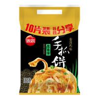 思念 臺灣風味手抓餅 蔥香口味 900g(10片 早餐食材 燒烤 點心  烘焙 ) *3件
