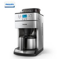 飛利浦(PHILIPS)咖啡機 家用全自動滴濾式帶磨豆保溫預約功能 HD7753/00