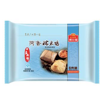 广州酒家 利口福 荷香糯米鸡 (6个 540g)