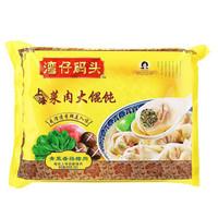 湾仔码头 上海菜肉大馄饨 (青菜香菇猪肉口味、30只 600g)