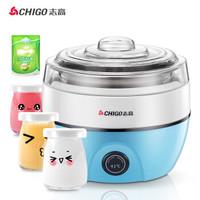志高(CHIGO)酸奶机家用全自动恒温发酵304不锈钢内胆ZG-L102 配3密封玻璃分杯
