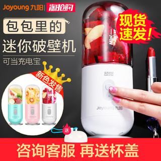 Joyoung 九阳 C902D 榨汁机
