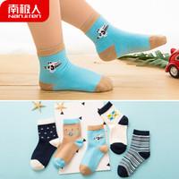 京東PLUS會員 : 南極人(Nanjiren)兒童襪子