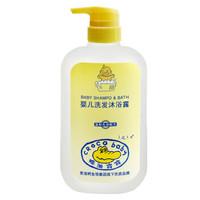 CROCO baby鱷魚寶寶 嬰幼兒童嬰兒洗發沐浴露650g 洗沐二合一溫和無淚配方 *3件