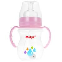 Matyz 美泰滋  MZ-0615 寬口徑奶瓶 *8件