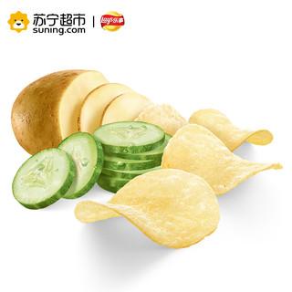 Lay's 乐事 薯片 黄瓜味 75g