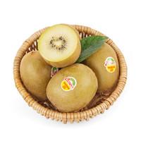 Zespri佳沛 意大利阳光金奇异果 6个装 经典36-39号果 单果重约80-100g 新鲜水果