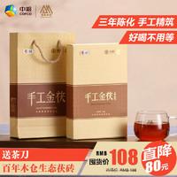 中茶 手工金茯安化黑茶 1kg