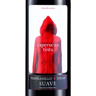 西班牙进口红酒  奥兰Torre Oria 小红帽干红葡萄酒750ml