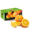 NONGFU SPRING 農夫山泉 17.5°橙 鉑金果 5kg