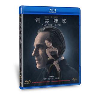 《霓裳魅影》(蓝光碟 BD50)