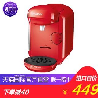 BOSCH 博世 TAS1402 进口胶囊咖啡机