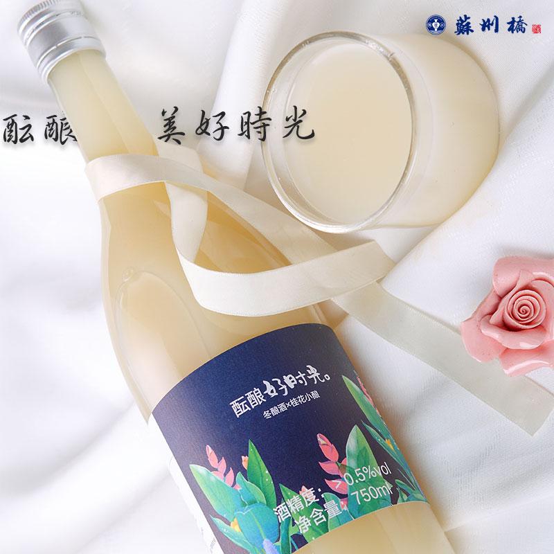 苏州桥桂花小酿0.5度冬酿酒750ml