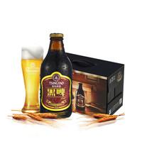 青島啤酒 焦香濃郁棗味黑啤酒296ml*8瓶清爽愉悅啤酒整箱包郵