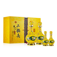 牛欄山 白酒 清香型 經典二鍋頭 黃龍 52度 500ml*2瓶+125ml*2瓶 禮盒裝