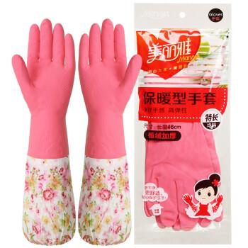 美丽雅保暖型手套家务手套加长加厚清洁洗衣洗碗护手高弹性胶皮手套均码1双装 颜色随机