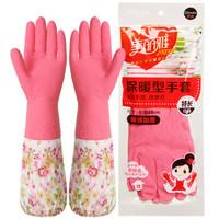 美麗雅保暖型手套家務手套加長加厚清潔洗衣洗碗護手高彈性膠皮手套均碼1雙裝 顏色隨機 *3件