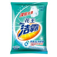 京東plus會員,運費券收割機:Attack 潔霸 深層去漬 無磷洗衣粉 1.7kg *5件