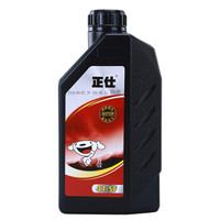 京东PLUS会员 : 正仕 4T摩托车机油 四冲程摩托车机油 15W-40 SF级 1L 汽车用品