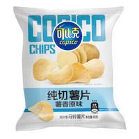 純切薯片 薯香原味 40g *3件