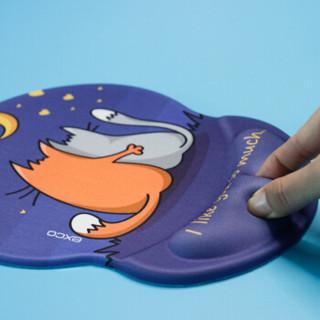 宜适酷(EXCO)太爱你鼠标垫 护腕硅胶腕垫 加厚游戏垫 京东自营 MSP016