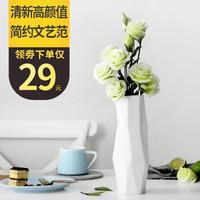 京東PLUS會員 : 佳佰 25cm不規則紋理陶瓷花瓶 北歐簡約田園藝術現代家居裝飾擺設花插 *6件