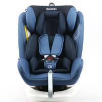 瑞貝樂reebaby360度旋轉汽車兒童安全座椅ISOFIX接口 可躺安全座椅 尼加拉藍